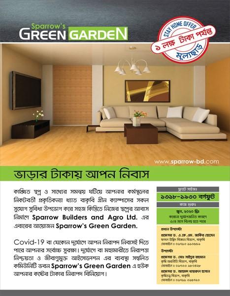 Sparrow's Green Garden